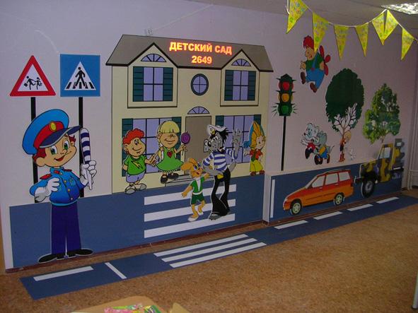 Картинки уголок пдд в детском саду своими руками 94